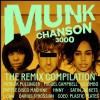 Munk – Chanson 3000 The Remix Compilation [GOMMA210]