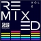 VA – Bar 25 Music: Remixed Vol.2 (Bar 25)