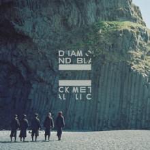 confidns-Extase-EP-Remixes-DBM0001