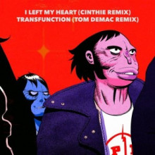 PBR-Streetgang-Remixes-4050538464771-300x300 (1)