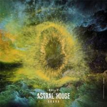 VA - Astral House Vol. 2 (Suara)