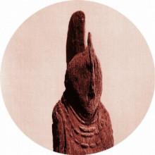 Adriana López - Embera (Stroboscopic Artefacts)