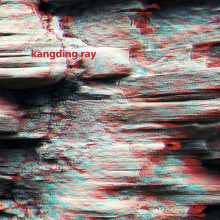 Kangding Ray - Azores EP (Figure)
