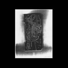 Tracey - Biostar Remixes (Dial)