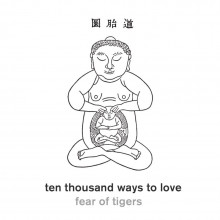 Fear Of Tigers - 10​,​000 Ways To Love (Fear Of Tigers)