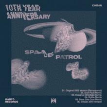 VA - Space Patrol 10th Year Anniversary (Kanto)