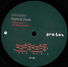 Anton Kubikov - Rhythm & Chords (Pro-Tez)