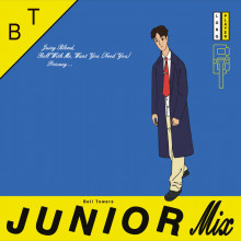 Bell Towers - Junior Mix (Public Possession)