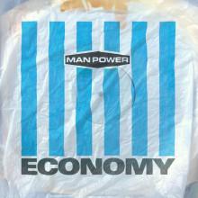 Man Power - Economy (Me Me Me)