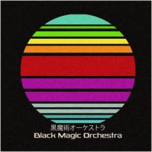 Cygnus - Black Magic Orchestra (Biosoft)