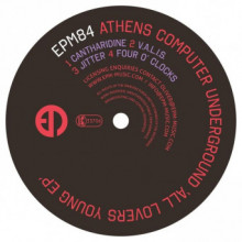 Athens Computer Underground - All Lovers Young EP (ePM)