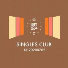 Roy Yamaguchi - Sonar Waves (Extended Mix) (Disco Halal)