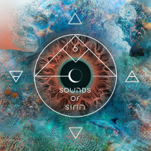 VA - Bar 25 Music Presents Sounds Of Sirin Vol 6 (Bar25)