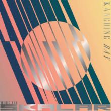 Kangding Ray - 61 Mirrors / Music For SKALAR