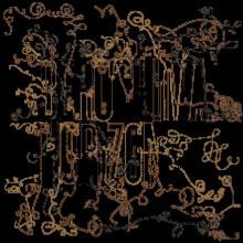 Beroshima - Horizon & Remixes (Muller)