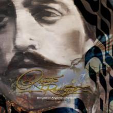 Roberto Rodriguez - Simulation Argument (Remixes) (ARTS)