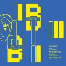 Bell Towers - Junior Mix(d) (PUBLIC POSSESSION)