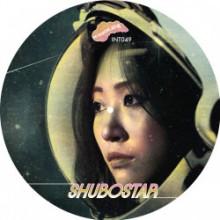 Shubostar - Spiegel (Internasjonal)