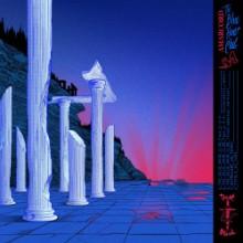 Amarcord - The Blue Hour Club (incl. Echonomist Remix) (Dust & Blood)
